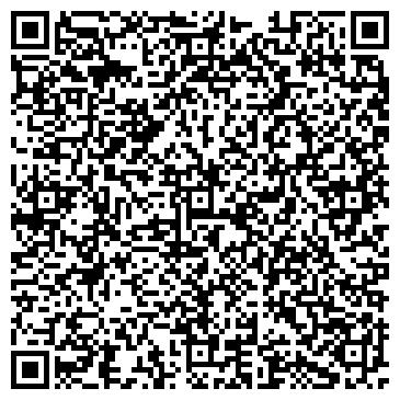 QR-код с контактной информацией организации Лига Лед, ООО