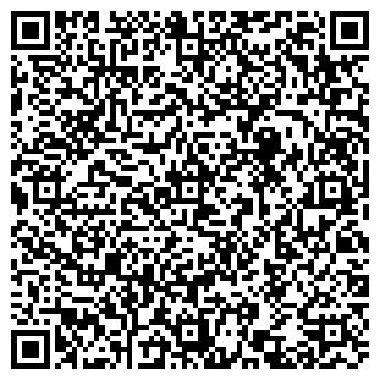 QR-код с контактной информацией организации Агарт Юей, ООО