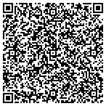 QR-код с контактной информацией организации Ким-Вест, ООО