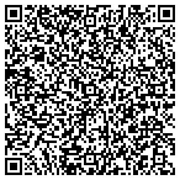 QR-код с контактной информацией организации Комилайт, ООО