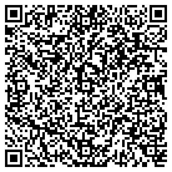 QR-код с контактной информацией организации Дженерал Инжиниринг, ООО