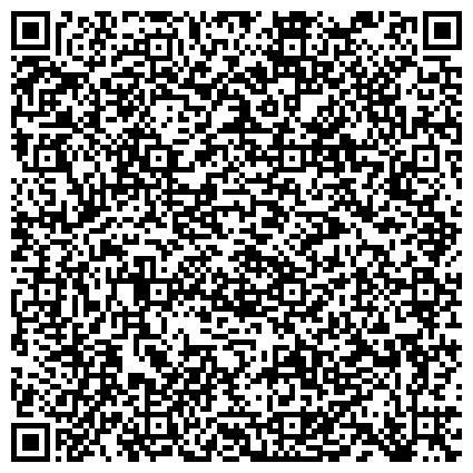 QR-код с контактной информацией организации Домашний электрик, ЧП (Интернет-магазин люстр и светильников)