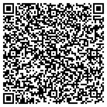 QR-код с контактной информацией организации Скайлайт Групп, ООО