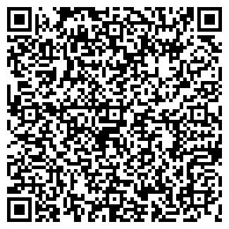QR-код с контактной информацией организации Украинская Керамика, ООО