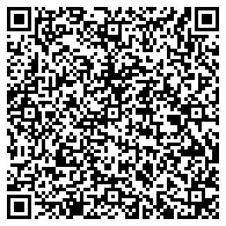 QR-код с контактной информацией организации ООО ГРАНИТ