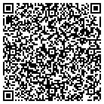 QR-код с контактной информацией организации VIP-POSUDA, СПД