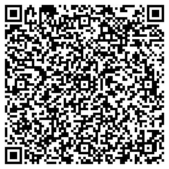 QR-код с контактной информацией организации Магазин My-Way, ЧП