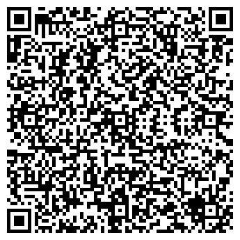 QR-код с контактной информацией организации У костра, ЧП
