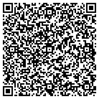 QR-код с контактной информацией организации ООО ДОМСТРОЙ-СЕРВИС