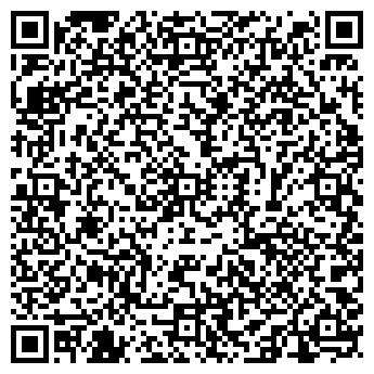 QR-код с контактной информацией организации Сяйво-Люкс