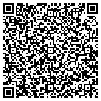 QR-код с контактной информацией организации Инфикс, ООО