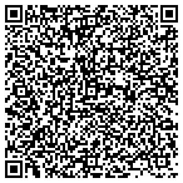 QR-код с контактной информацией организации Солид, ООО