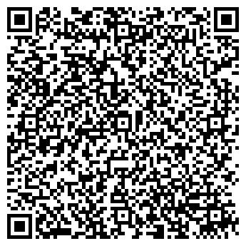 QR-код с контактной информацией организации Недр-Дон, ООО