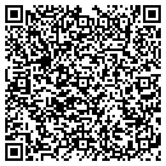 QR-код с контактной информацией организации ЗАО ИНВЕСТ-СТРОЙ