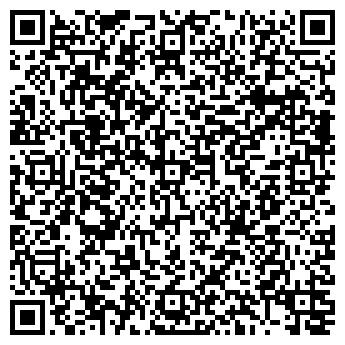 QR-код с контактной информацией организации Арсенал, ГП