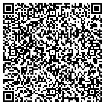 QR-код с контактной информацией организации Айрон Трейд, ЧП