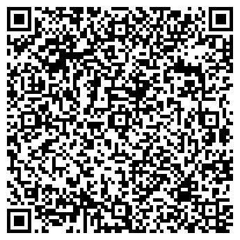 QR-код с контактной информацией организации Тантал,OOO