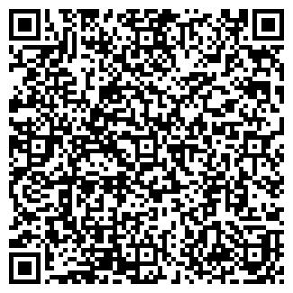 QR-код с контактной информацией организации ООО ИНЖСЕРВИС
