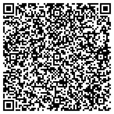 QR-код с контактной информацией организации Монтел Рек, ООО