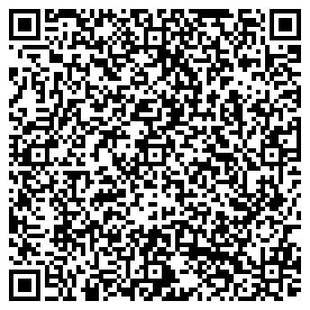 QR-код с контактной информацией организации ВИЛАР-ТУРС