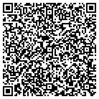 QR-код с контактной информацией организации Чаемел-Ко,ООО