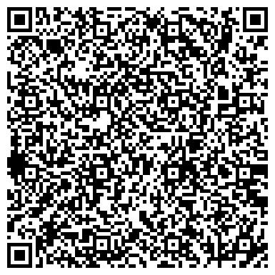 QR-код с контактной информацией организации Центрэнергокомплекс, ООО