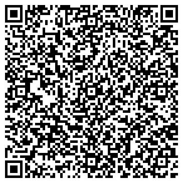 QR-код с контактной информацией организации Общество с ограниченной ответственностью Компания Комплекс ЭлектрО