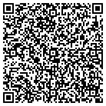 QR-код с контактной информацией организации ООО ИК Электро