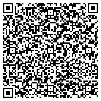 QR-код с контактной информацией организации Врадий, ЧП