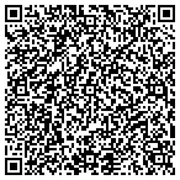 QR-код с контактной информацией организации Компания Эмир, ООО (Э.МИР)