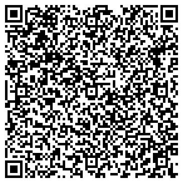 QR-код с контактной информацией организации С.Т.М. Украина, ООО