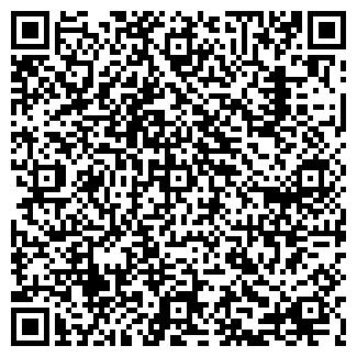 QR-код с контактной информацией организации ООО МТК ДОМ