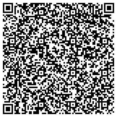 QR-код с контактной информацией организации Бюро стандартных образцов, ООО