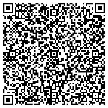 """QR-код с контактной информацией организации ООО""""Комплекс Електро»"""