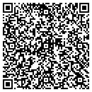 QR-код с контактной информацией организации СЕП, ООО
