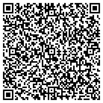 QR-код с контактной информацией организации ТзОВ «СТРУМТЕК»