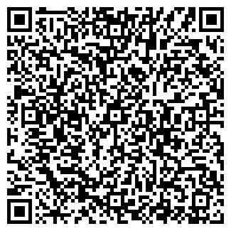 QR-код с контактной информацией организации Кум-Електро