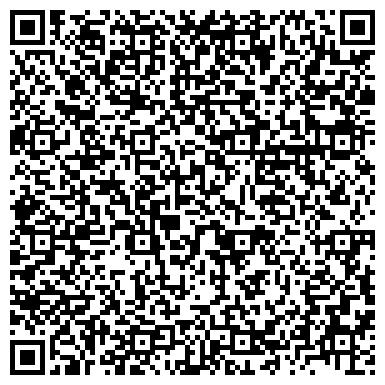 QR-код с контактной информацией организации Комплект Электромонтаж, ООО