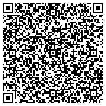 QR-код с контактной информацией организации ООО МЫТИЩИНСКАЯ СТРОИТЕЛЬНАЯ КОМПАНИЯ