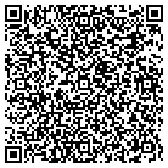 QR-код с контактной информацией организации МЫТИЩИНСКОЕ ДРСУ, ЗАО