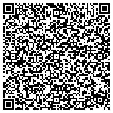 QR-код с контактной информацией организации ПТС, ООО