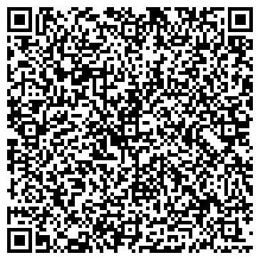 QR-код с контактной информацией организации Релес, ООО