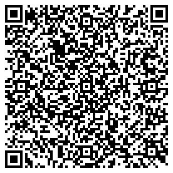 QR-код с контактной информацией организации ДКЗ