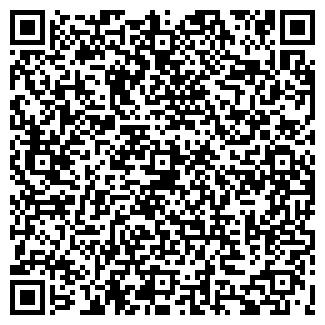 QR-код с контактной информацией организации ПМК-66