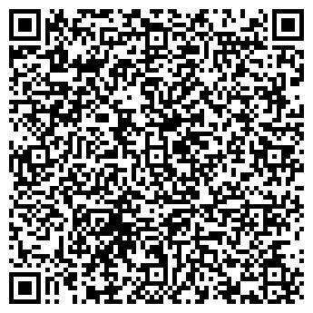 QR-код с контактной информацией организации Комсвит, ООО