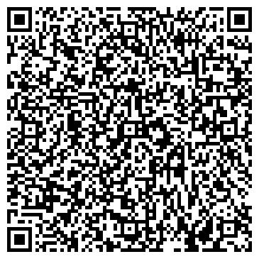 QR-код с контактной информацией организации Донком, ООО