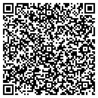 QR-код с контактной информацией организации ПРАЙД