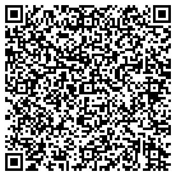 QR-код с контактной информацией организации Фирма Ровена-ЛАН, ЧП