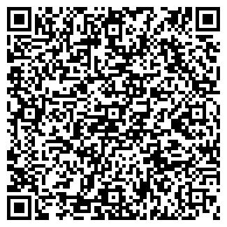 QR-код с контактной информацией организации УкрЭнергоРесурс, НПО ООО