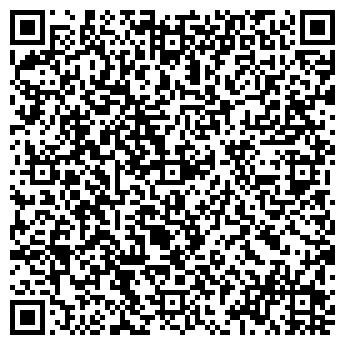 QR-код с контактной информацией организации Компания Тайфун, ООО